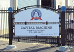About Capital Machine Corporation